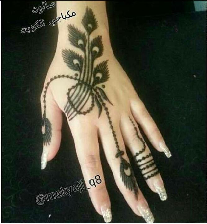 مكياجي الكويت