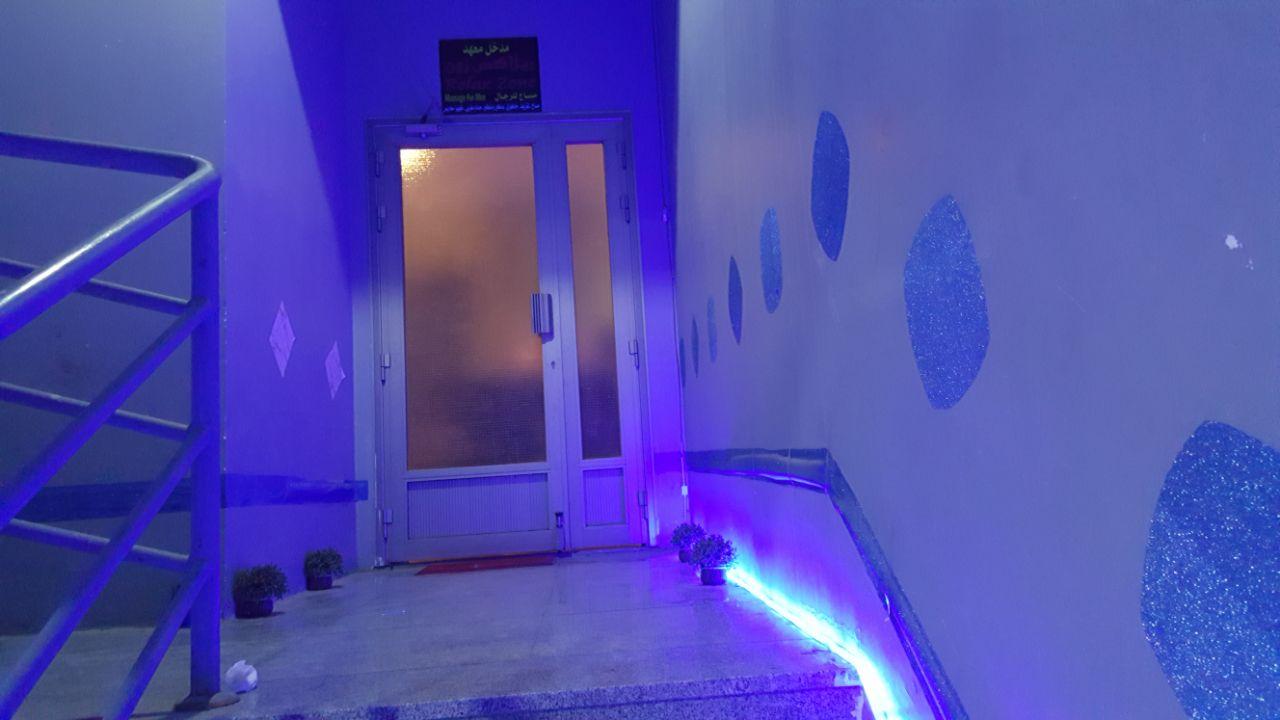 معهد ريلاكس زون فرع الجابرية